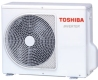 TOSHIBA RAS-10BKVG-E1+RAS-10BAVG-E1 Klíma
